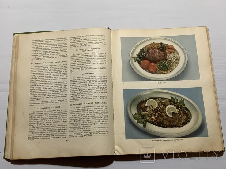 Кулинария, 1960, фото №8