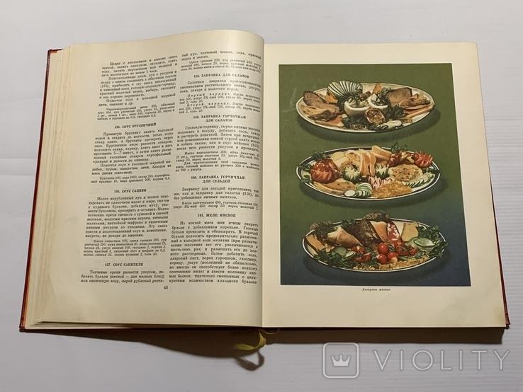 Кулинария, 1966, фото №6