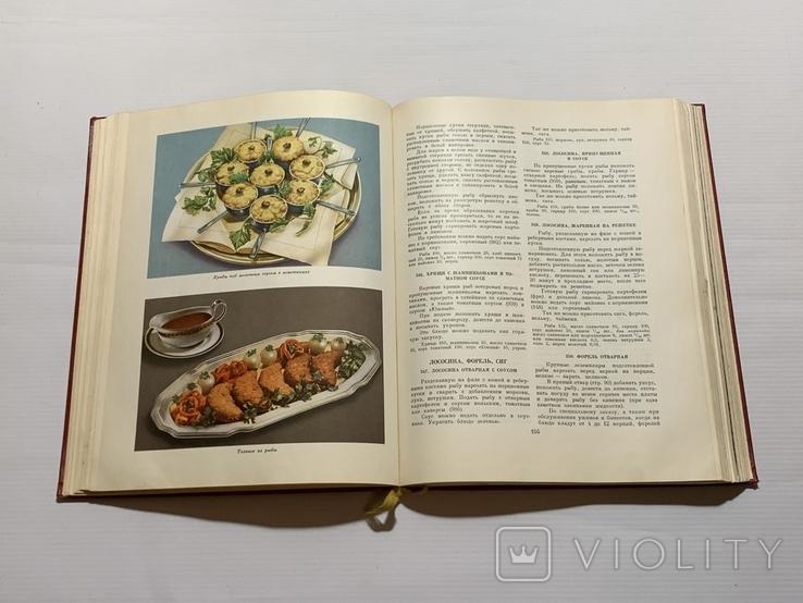 Кулинария, 1966, фото №7