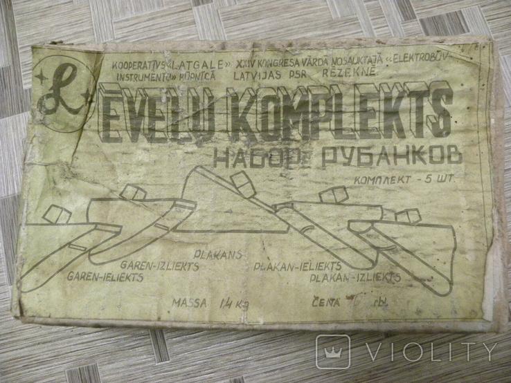 Набор прибалтийских рубаночков 5 штук, фото №2