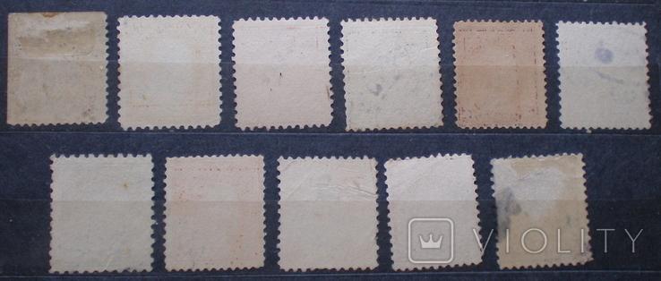 США 1912-1916 гг набор, фото №3