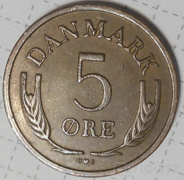 Дания 5 оре 1967, фото №2