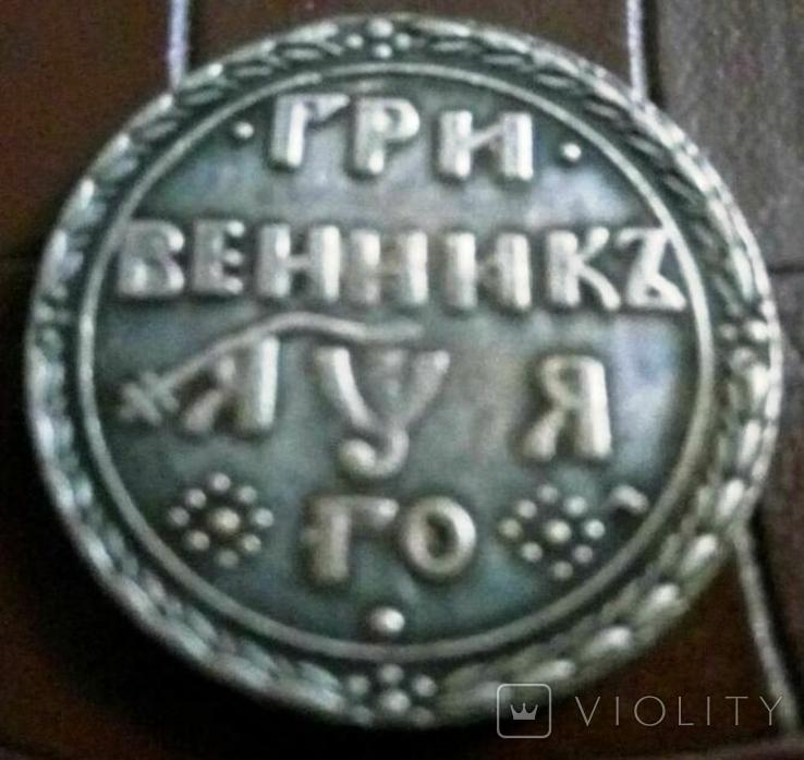 10 копійок 1710 року . Росія суперточна копія, посрібнення 999,  не магнітна, дзвенить, фото №2