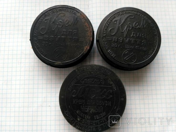 Лот карболитовых и пластмассовых коробочек., фото №7
