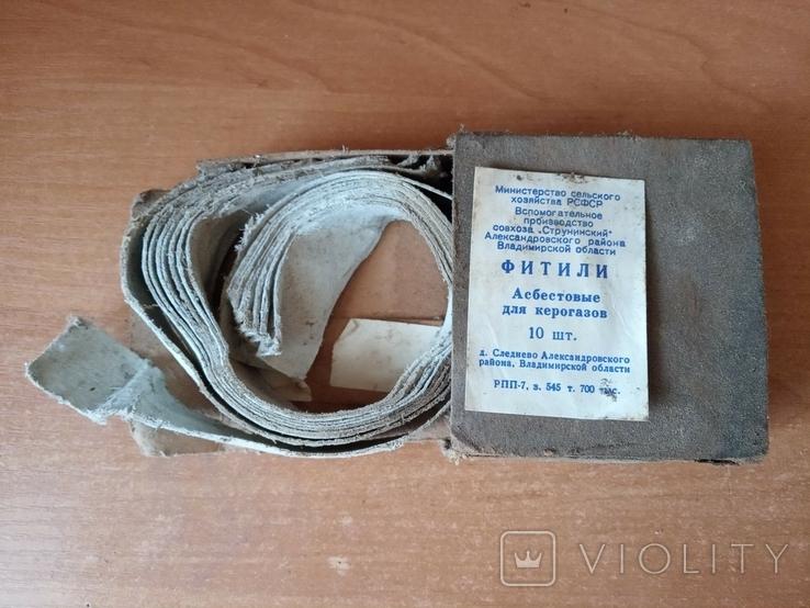 Фитили асбестовые для керогазов, фото №2