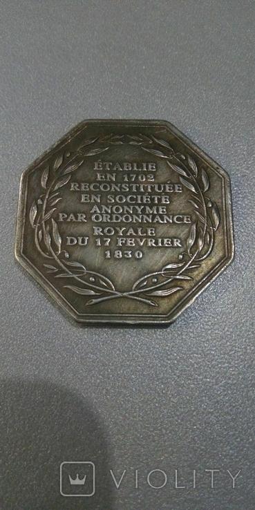 Токен Франции 1830 года преобразование зеркальной мануфактуры копия, фото №3