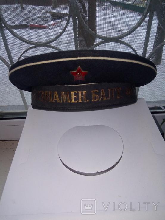 Бескозырка краснознаменный балтийский флот, фото №2