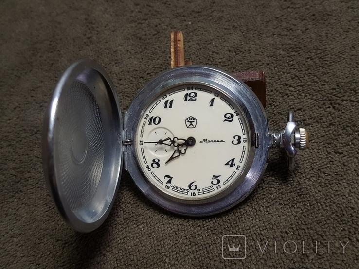 Часы Карманные Молния Узоры СССР (на ходу)