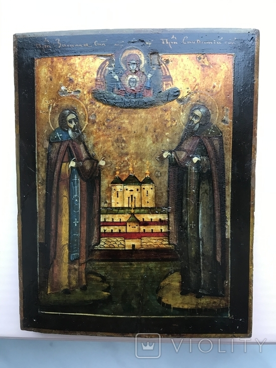 Икона Св. Зосима и Св. Саватий в серебряном окладе. 1877 год Поволжье, фото №5