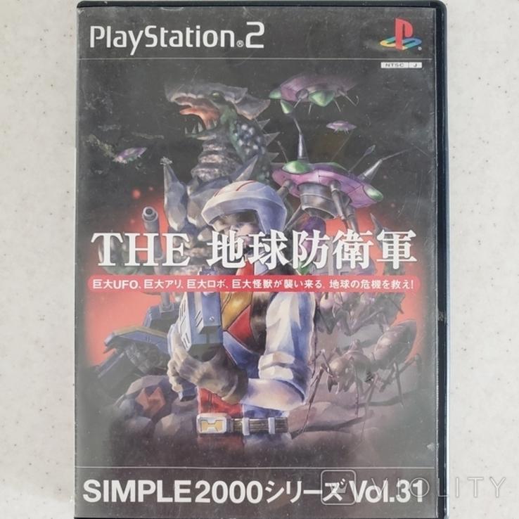 Simple 2000 Series Vol. 31 The Chikyuu Boueigun (PS2, NTSC-J), фото №2