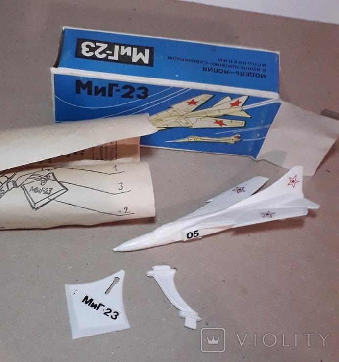 Самолётик из СССР МиГ-23, фото №3