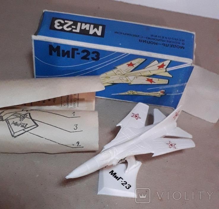 Самолётик из СССР МиГ-23, фото №5