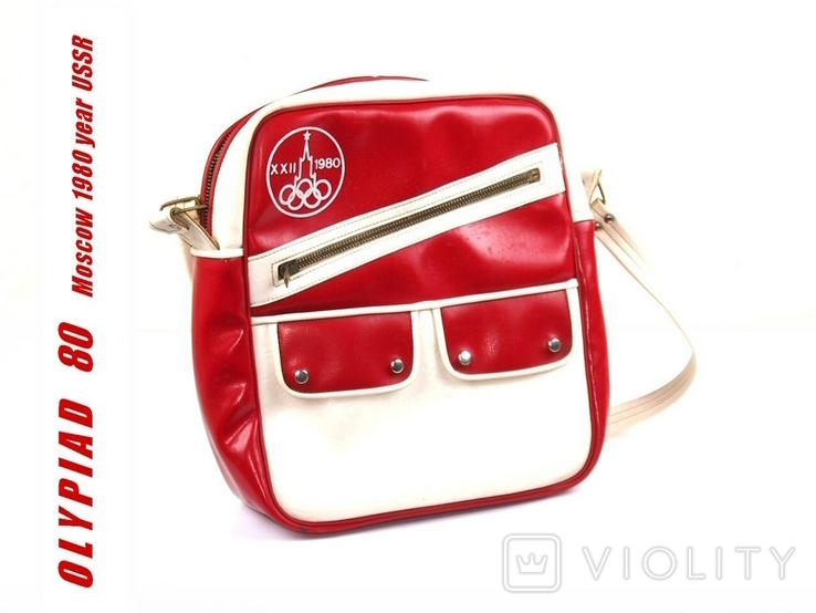 Спортивная сумка Олимпиада 80 СССР, фото №2