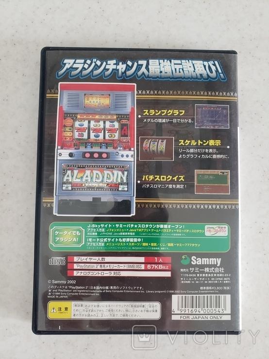 Jissen Pachi-Slot Hisshouhou Aladdin A (NTSC-J, PS2), фото №3