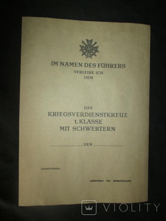Наградной лист  к военному кресту за заслуги 1 класса(Копия)