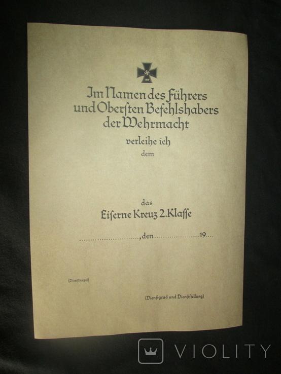 Наградной лист к Железному кресту 2 класса.