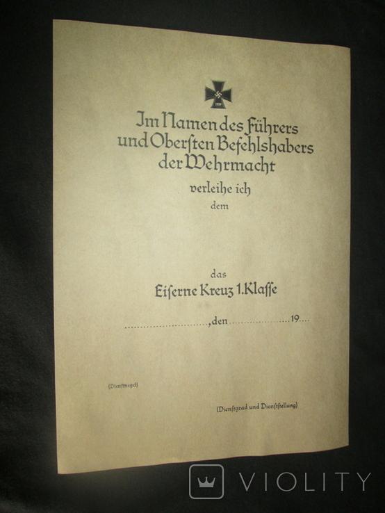 Наградной лист к (Железному Кресту 1 класса).копия