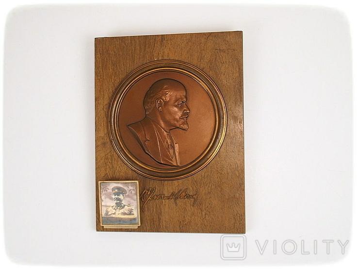 Картина Барельеф Портрет Сувенир Ленин Сталин, фото №2