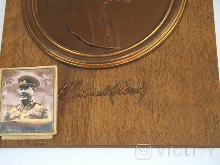 Картина Барельеф Портрет Сувенир Ленин Сталин, фото №6