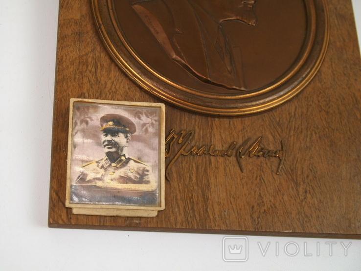 Картина Барельеф Портрет Сувенир Ленин Сталин, фото №7