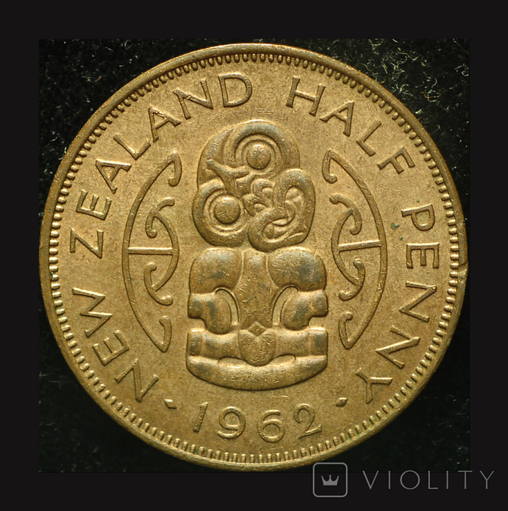Новая Зеландия 1/2 пенни 1962 aUnc, фото №2