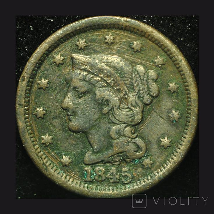США цент 1845, фото №2