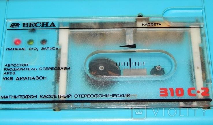 Весна М-310 С2 кассетный магнитофон, фото №9
