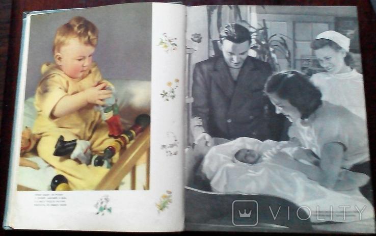 Детское питание  Книга  о том как  правильно кормить, фото №9
