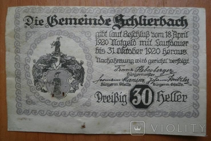 30 геллеров 1920