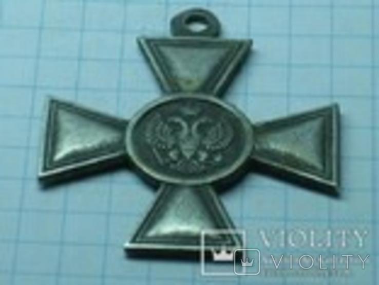 Георгиевский крест 1 степени тип 2 копия, фото №3