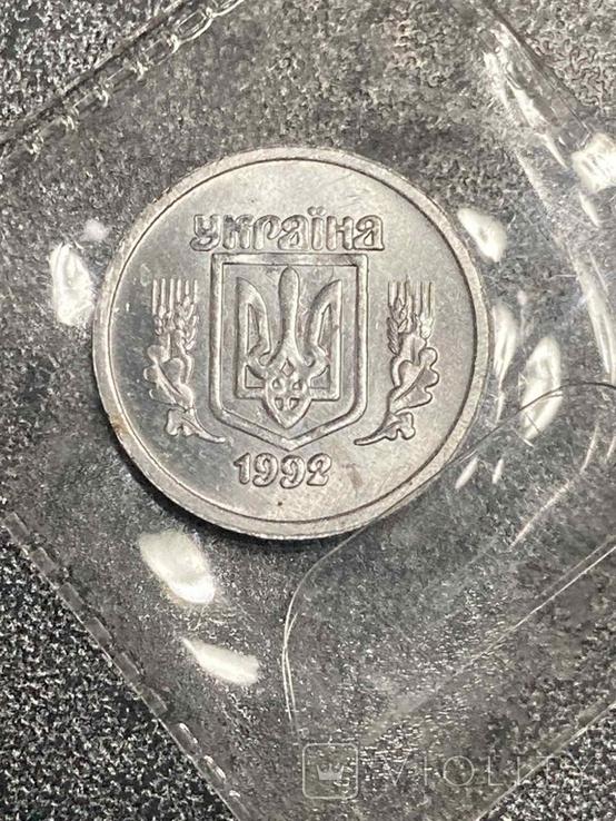 2 копейки 1992 копия, фото №5