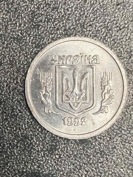 2 копейки 1992 копия, фото №6
