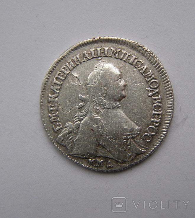 Полуполтина 1769