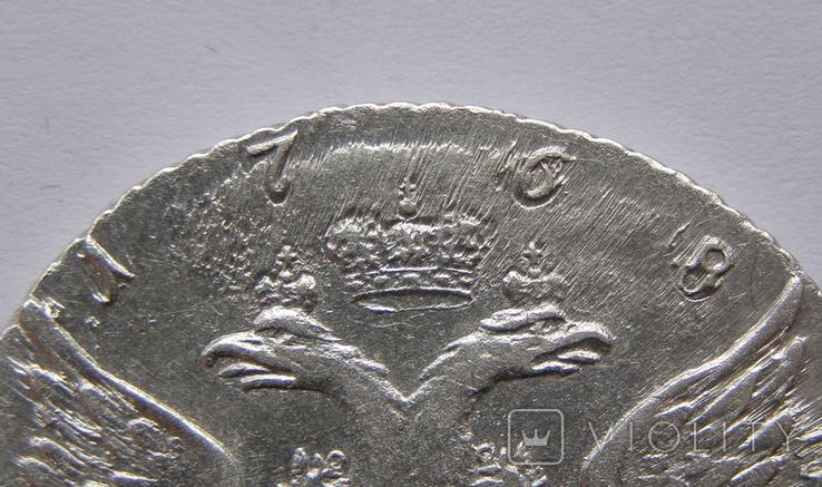 Рубль 1768 года, фото №10