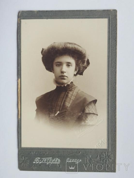 В/п юной барышни. Фото Б.Готлиба г.Одесса 1910