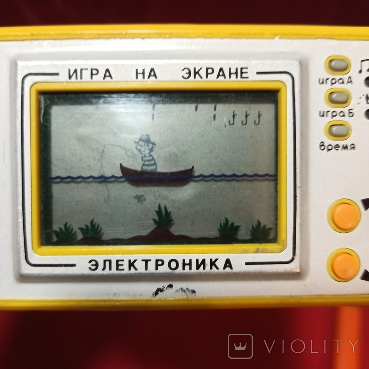 "Электроника  ""Рыбак"", фото №3"