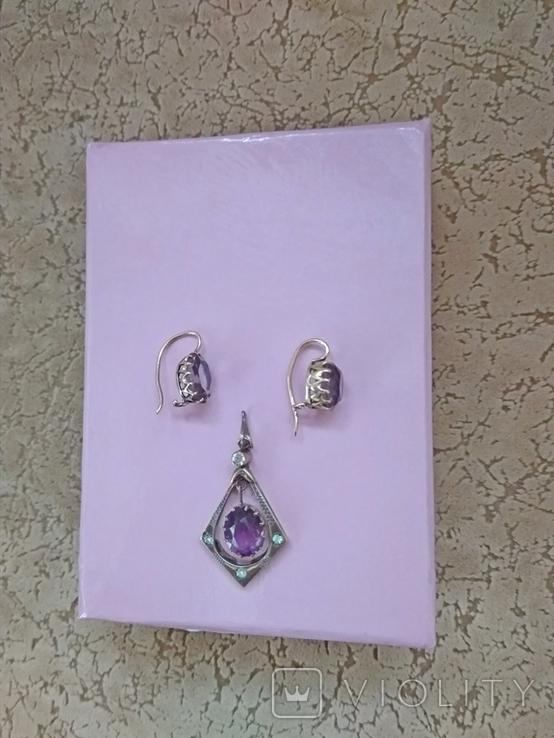 Комплект с аметистами,кулон-серебро и золотые серьги., фото №2