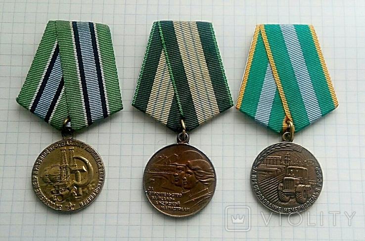 Три ведомственные медали Президиума Верховного Совета СССР (Копии)., фото №2