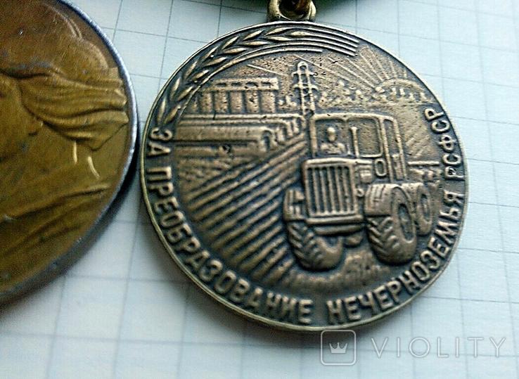 Три ведомственные медали Президиума Верховного Совета СССР (Копии)., фото №7