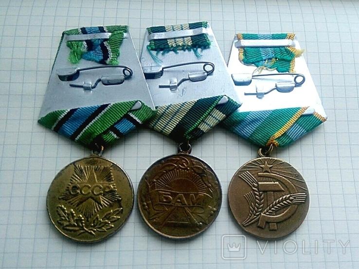 Три ведомственные медали Президиума Верховного Совета СССР (Копии)., фото №8