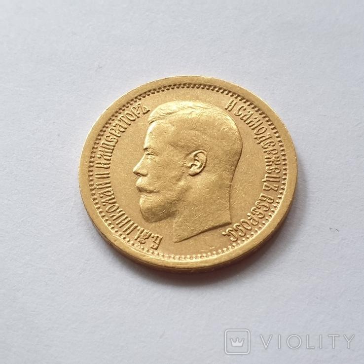 7 рублей 50 копеек 1897    ( А Г )  Широкий кант
