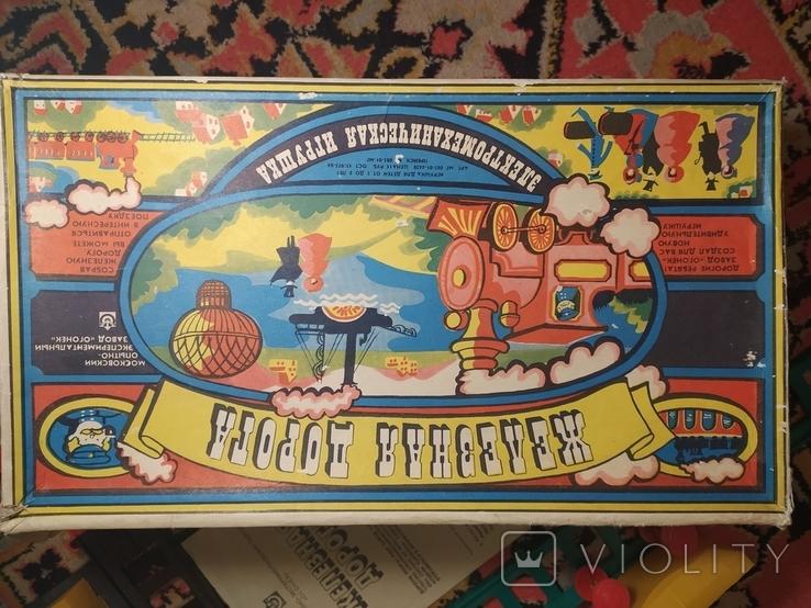 Железная дорога электромеханическая игрушка СССР. В коробке., фото №2