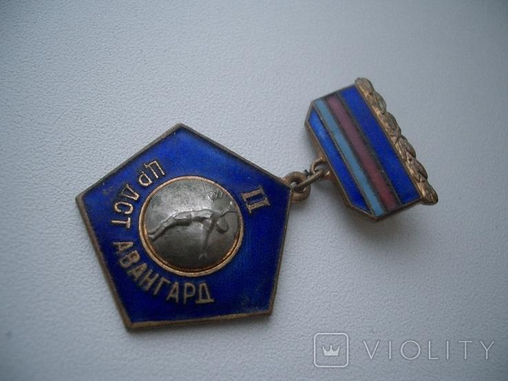 Авангард УССР 2-е место  баскет знак, фото №2