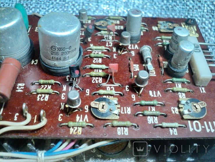 Радиатор усилитель, фото №9