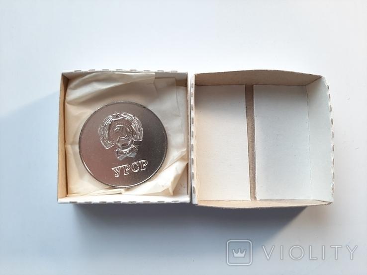 Серебряная школьная медаль УССР, фото №3