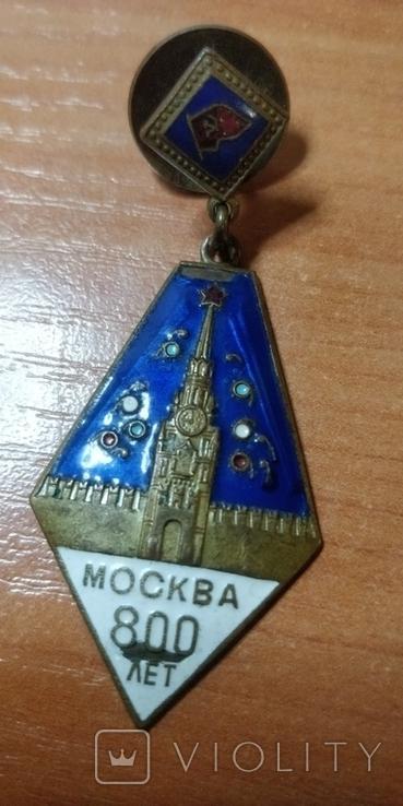 800 лет Москве, фото №2