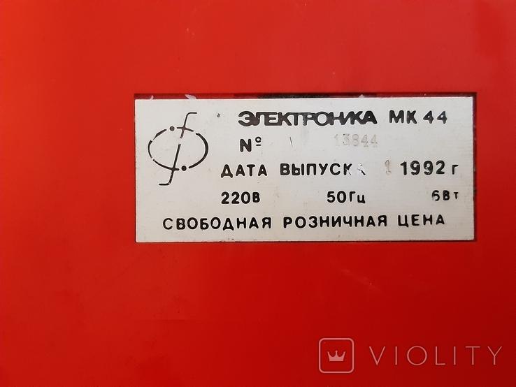 Электроника МК 44, фото №11