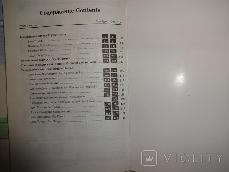 Конрос 2012г.., фото №4