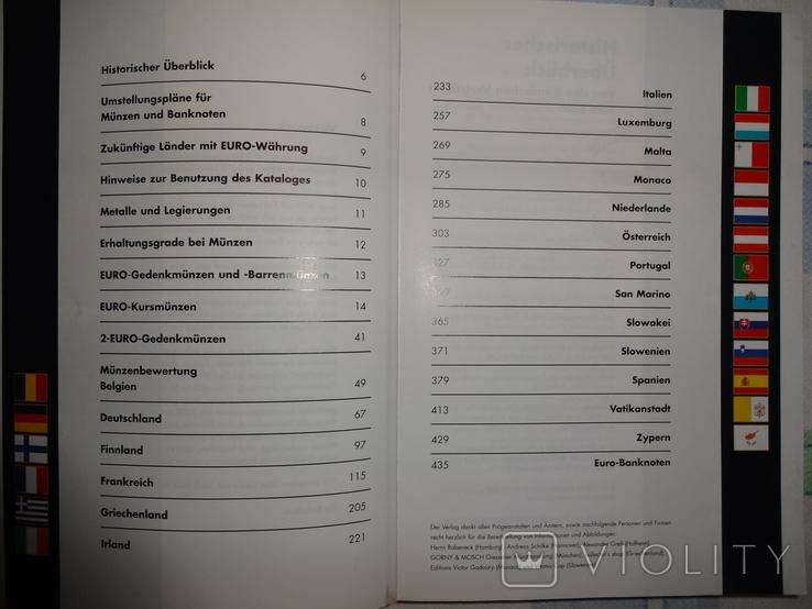 Евро каталог,2010г., фото №3
