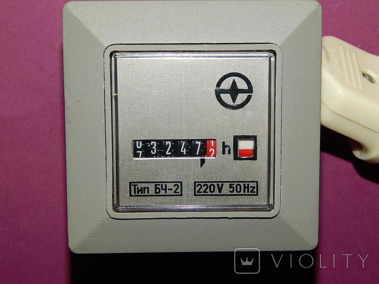 Электрический счётчик БЧ-2 220v/50Hz, фото №3